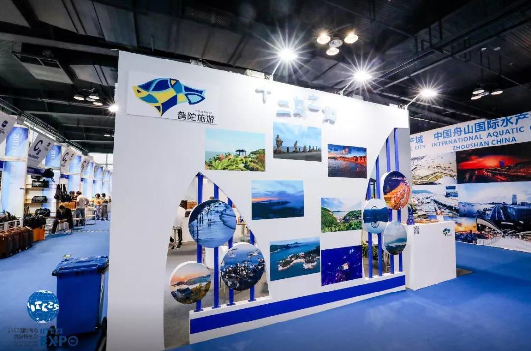 2019国际海岛旅游大会-9
