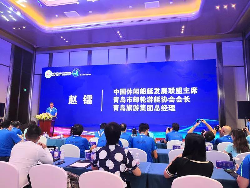 中国休闲船艇联盟-微信图片_20190811152635