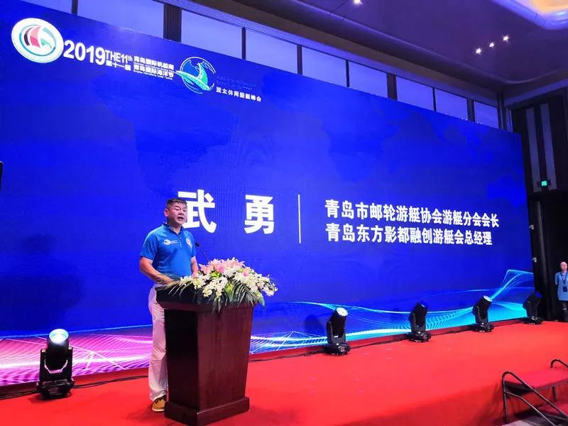 中国休闲船艇联盟-微信图片_20190811152640