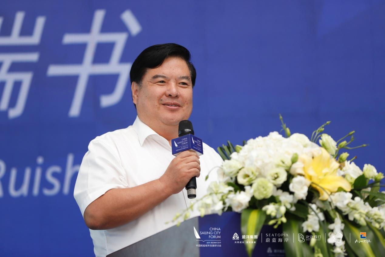 """2019中国城市帆船论坛闭幕,市长们""""下海""""扬帆-2.files-image003"""