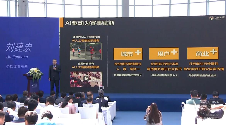 """2019中国城市帆船论坛闭幕,市长们""""下海""""扬帆-2.files-image007"""
