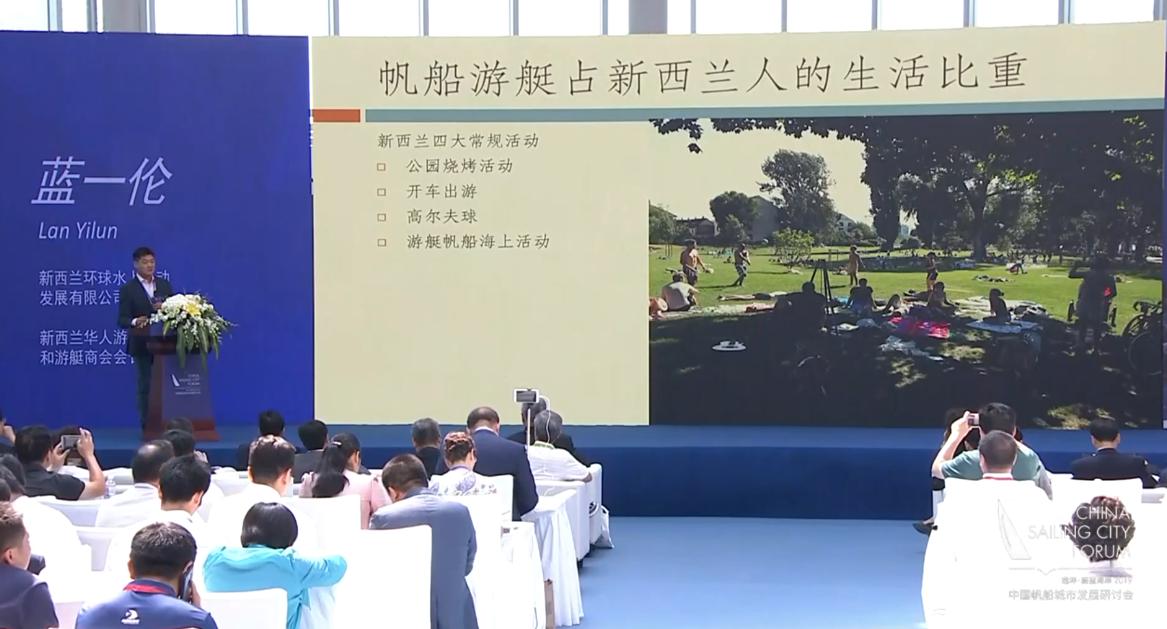 """2019中国城市帆船论坛闭幕,市长们""""下海""""扬帆-2.files-image009"""