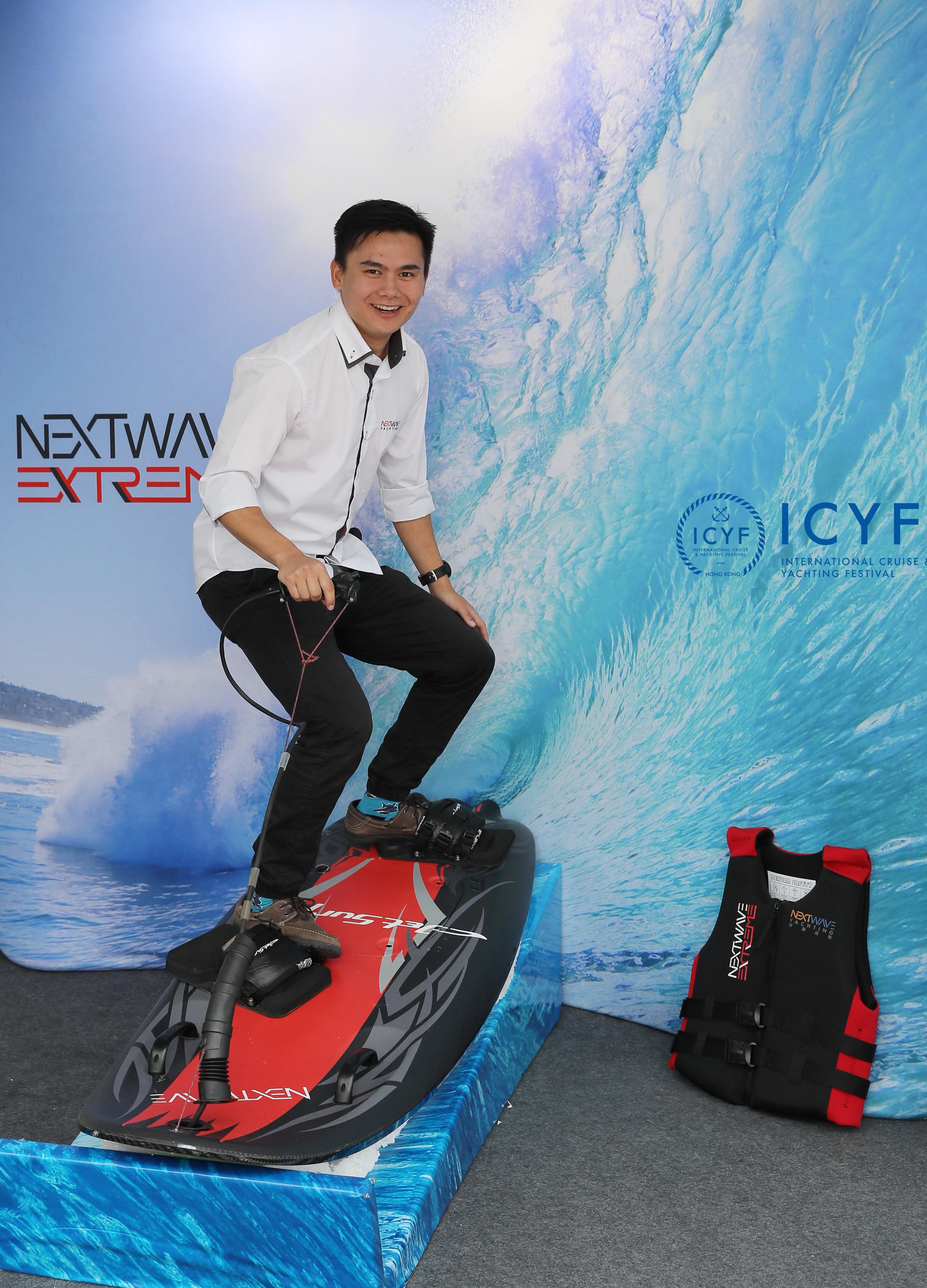香港郵輪及遊艇業協會AugVol2-電動衝浪板