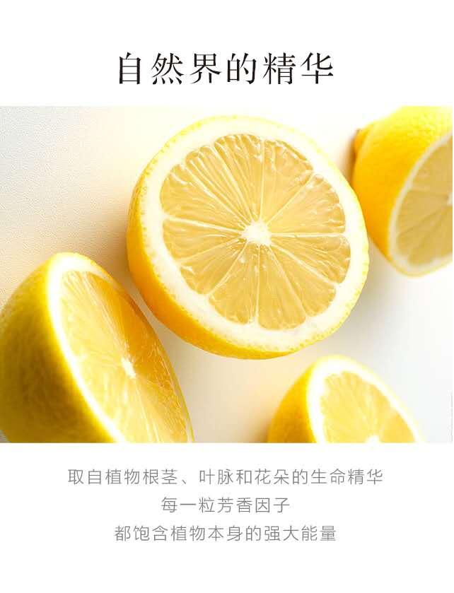 柠檬精纯精油-微信图片_20190605143118