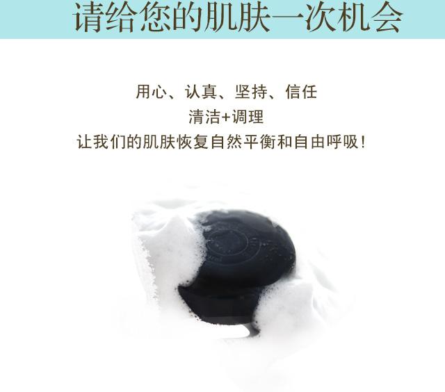 黑珍珠清透美肤晶-微信图片_20190715155919