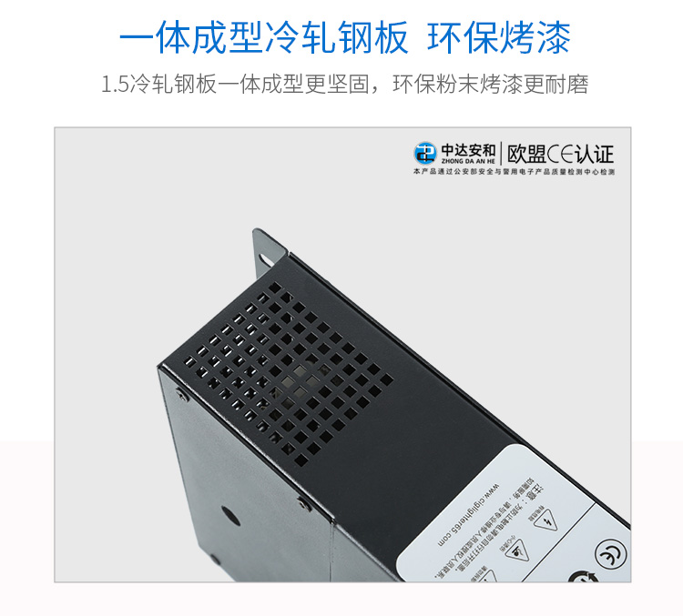 电子点烟器ZDAH-C01详情描述-电脑版_08