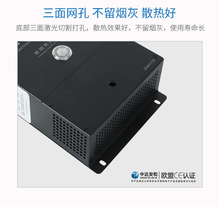 电子点烟器ZDAH-C01详情描述-电脑版_09