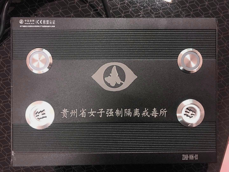 贵州省女子强制戒毒隔离所