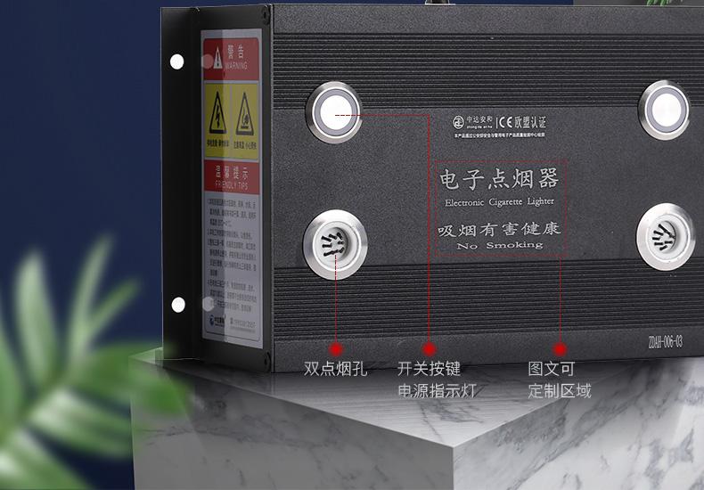 修改2-详情页_电子点烟器_02