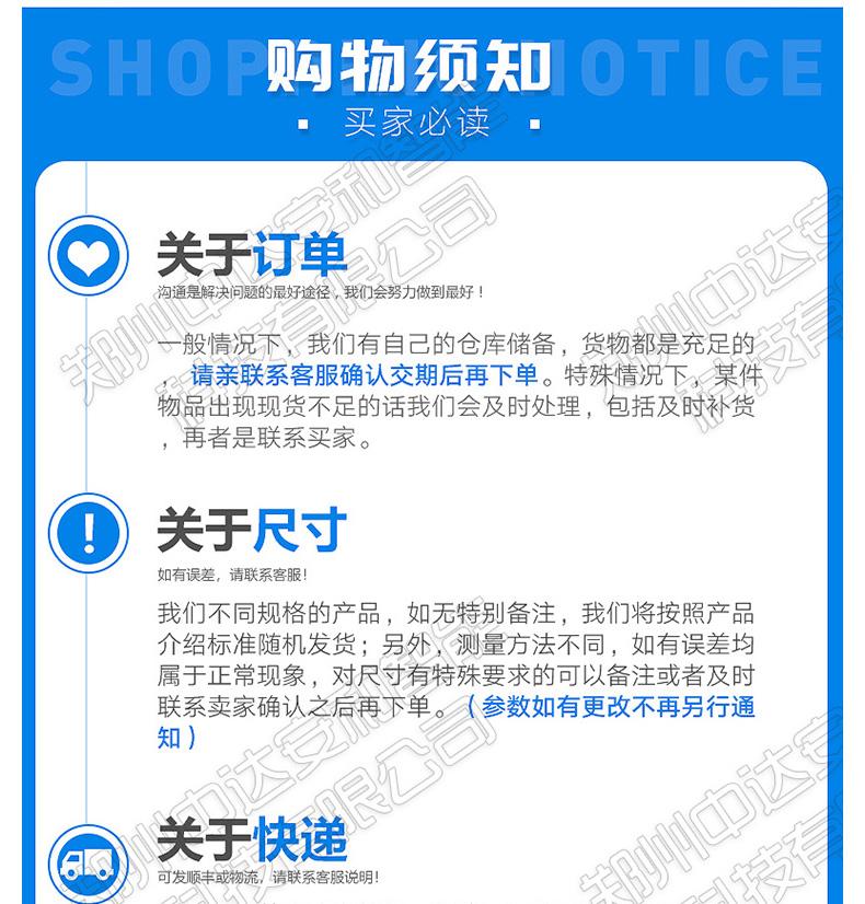 修改2-详情页_电子点烟器_26