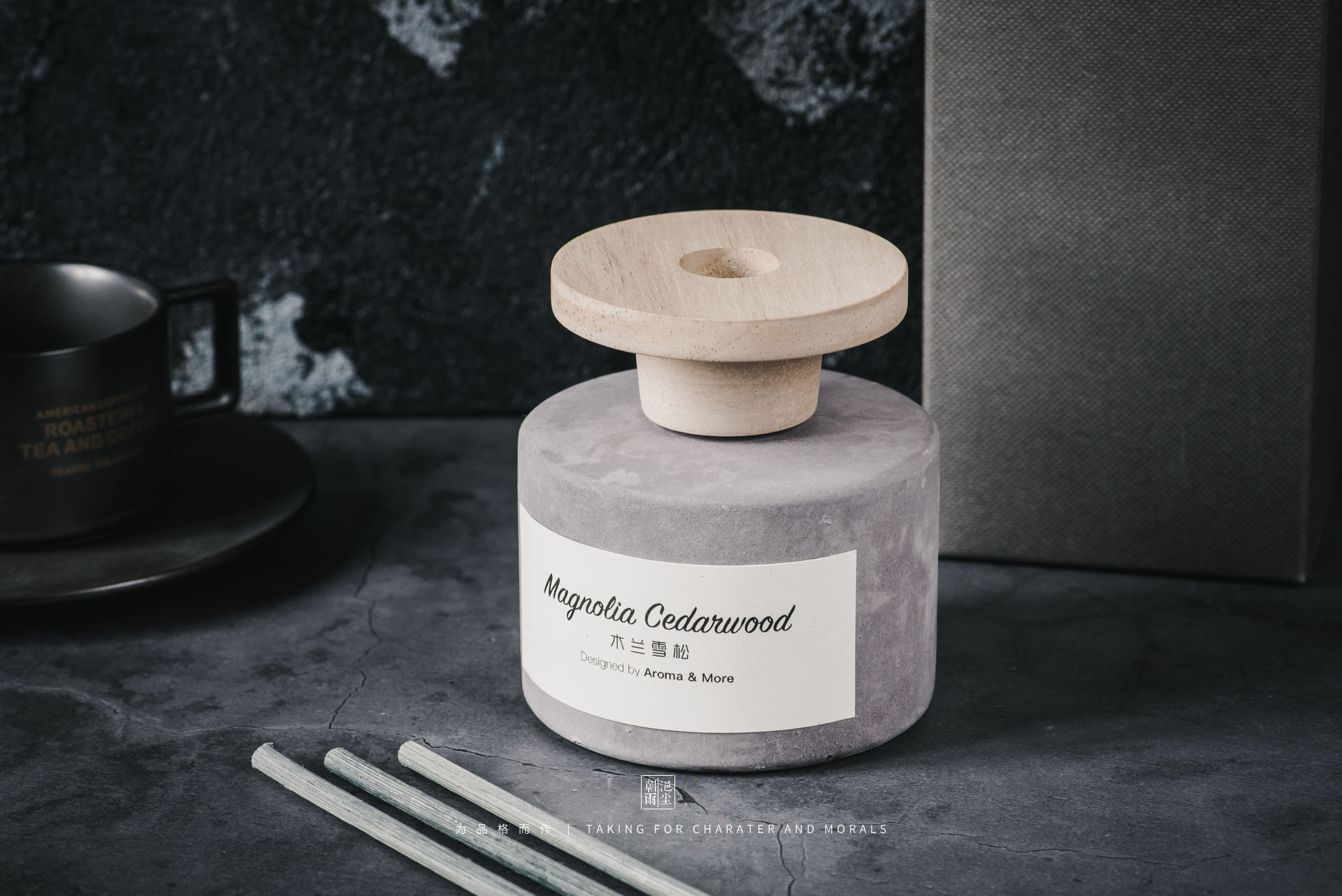 产品摄影-灰色风尚香氛系列2