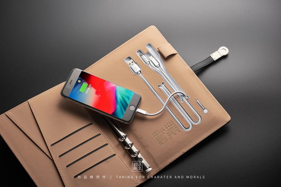 文具摄影-多功能带U盘无线充电笔记本2