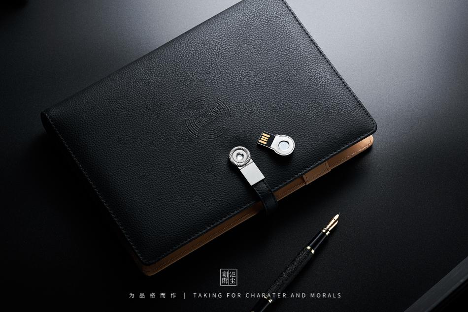 文具摄影-多功能带U盘无线充电笔记本6