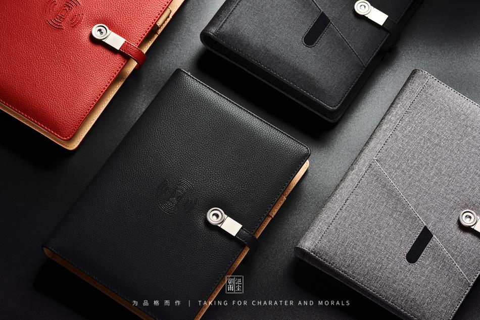 文具摄影-多功能带U盘无线充电笔记本7