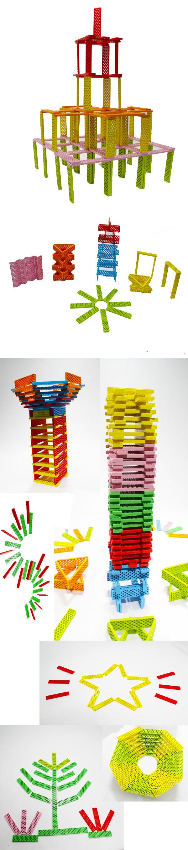 蜂巢积木-2