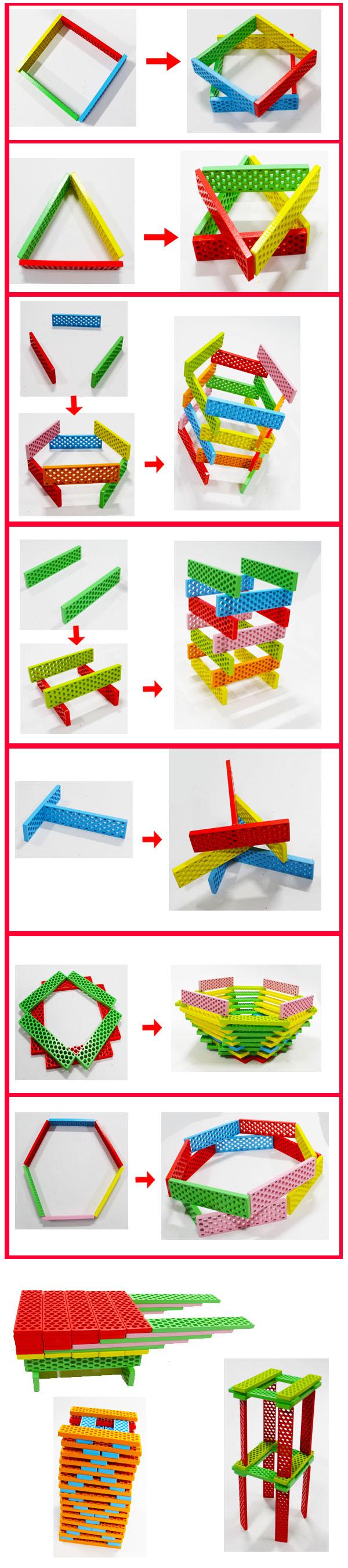蜂巢积木步骤图