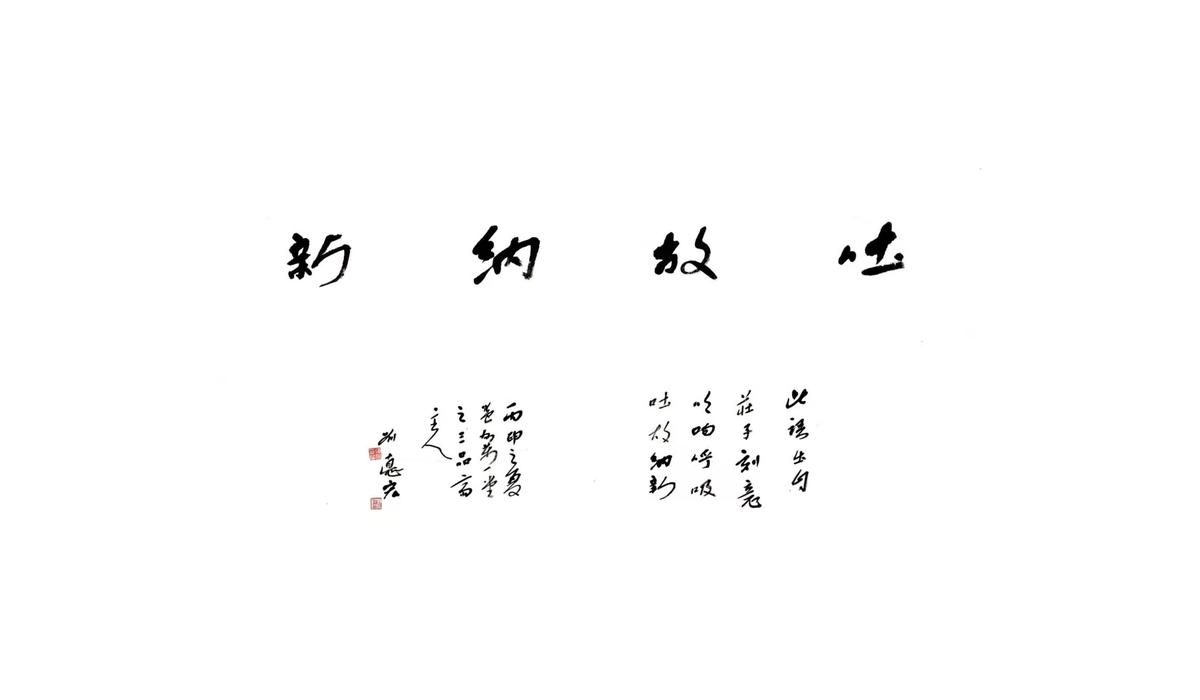 刘德宏-1
