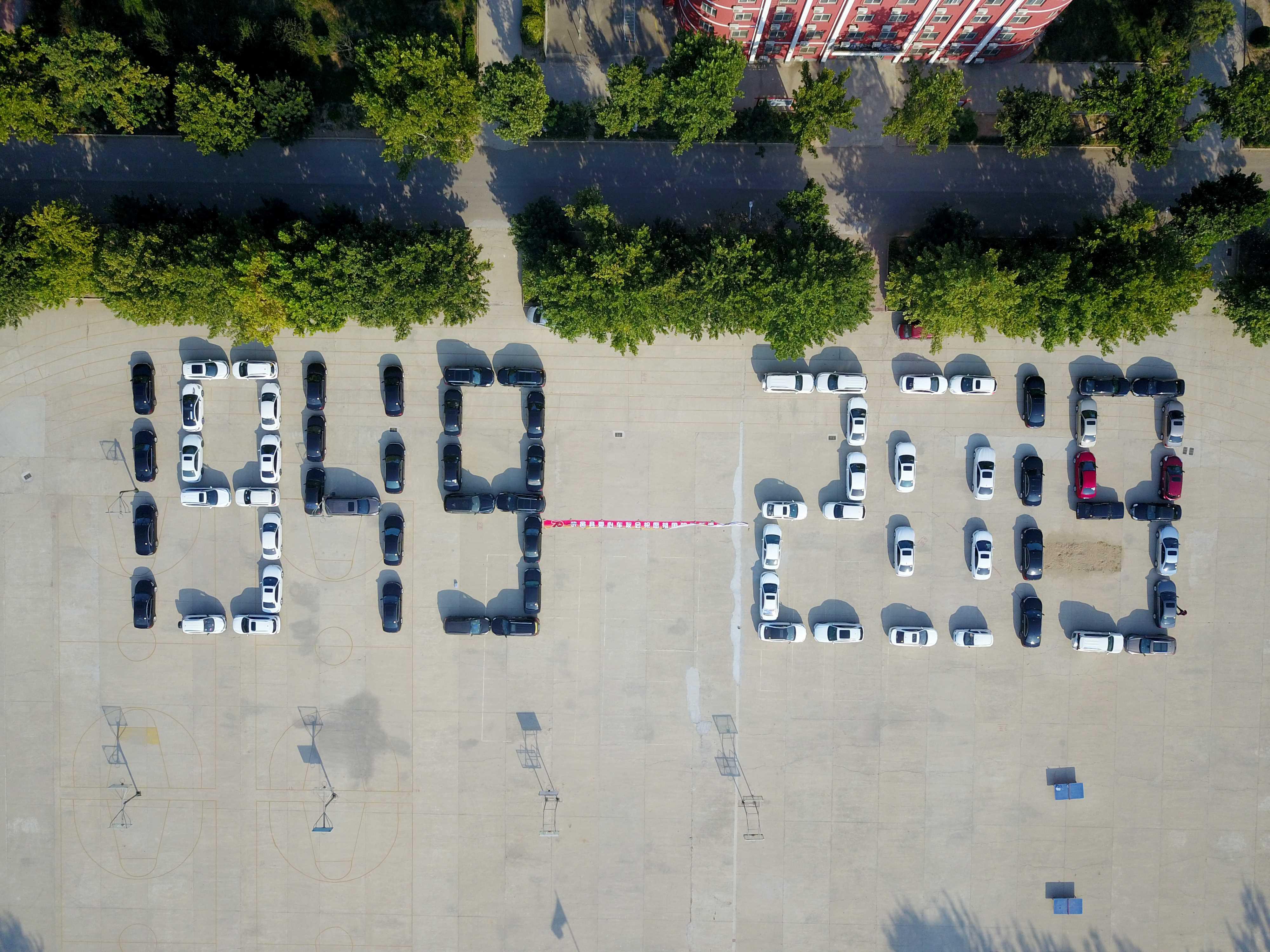 2019年9月8日,武邑爱心车友会庆祝中华人民共和国成立70周年