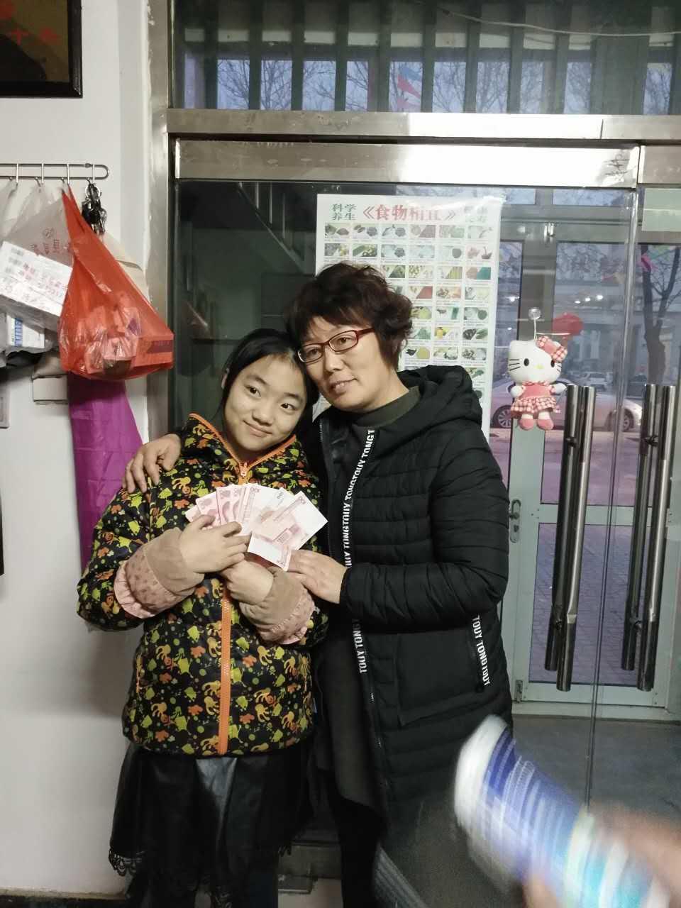 1,2018年1月16日协会全体会员下乡慰问贫困家庭,并且14位女企业家一对一、一对二救助贫困学生15名-2017-01-17164417