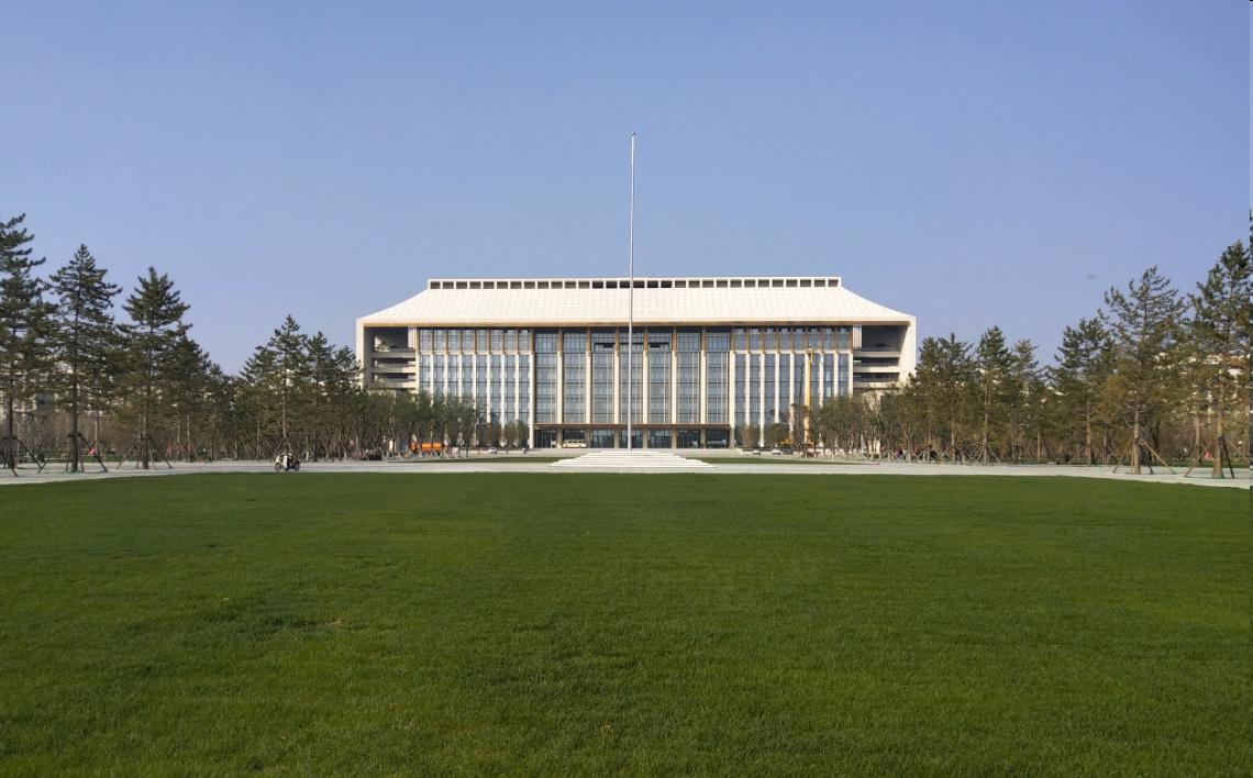 北京市人大辦公大樓