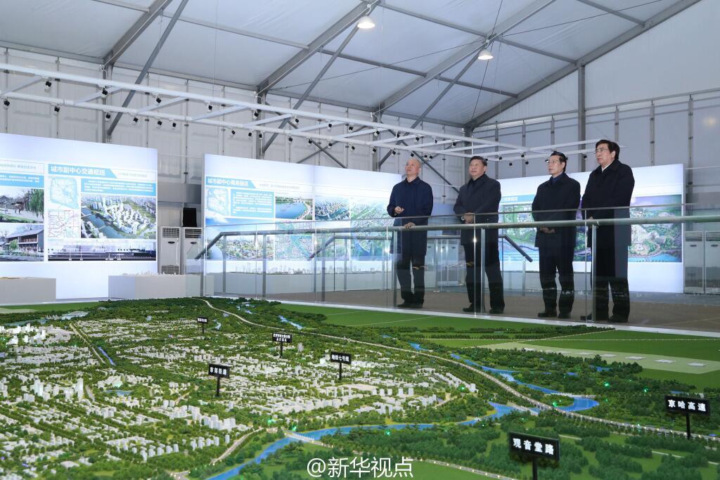 北京副中心考察