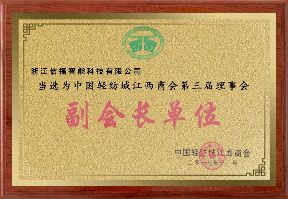 证书奖章宽度1000高度固定比-84f62b74198b4739f96f64bc1dde0e9