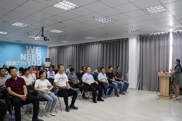全市第十五期党外中青年干部培训班开展现场教学02
