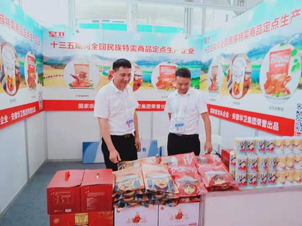 张宁带队参加第四届中阿国家博览会02