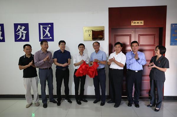 绩溪县总商会人民调解委员会及调解工作站挂牌成立