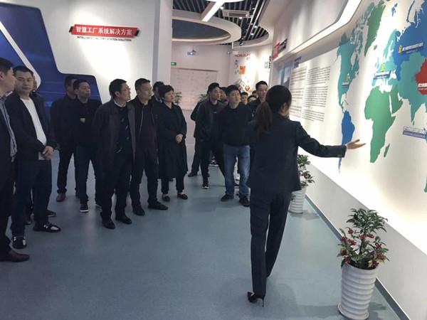 广德县工商联组织新生代企业家开展标杆企业游学活动2