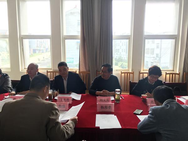 刘文元赴郎溪指导乡村振兴同心实践基地建设