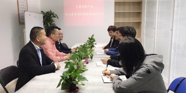 民盟宣城市委赴上海调研学习0