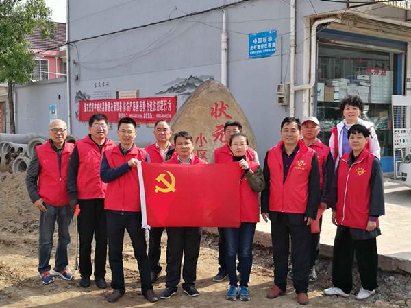 """广德县委统战部开展""""爱护环境、清洁家园""""党员志愿服务活动1"""