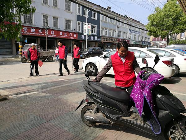 """广德县委统战部开展""""爱护环境、清洁家园""""党员志愿服务活动2"""