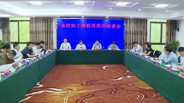 省政协副主席郑永飞率省政协工商联界委员来广德调研3