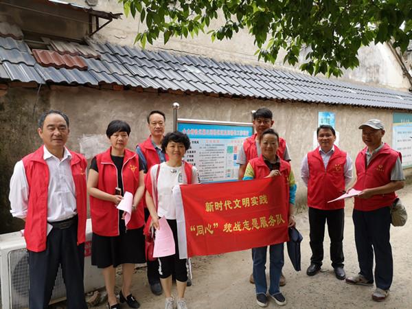 """广德县委新葡萄赌场app部开展""""治水护水节水""""党员志愿服务活动1"""