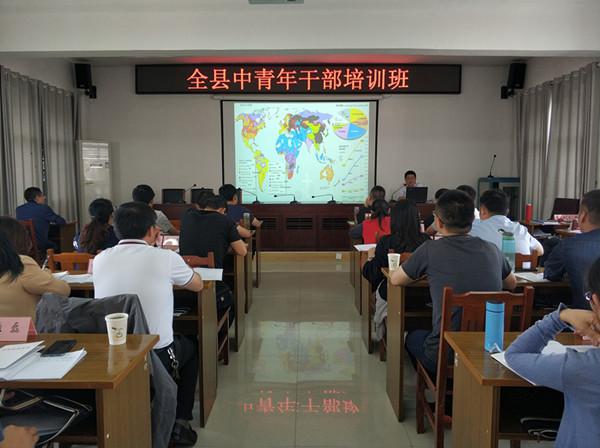 吴峰为绩溪县中青年干部培训班授课