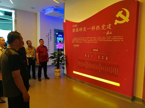 """绩溪县赴浙江开展""""双百工程""""创业创新02"""