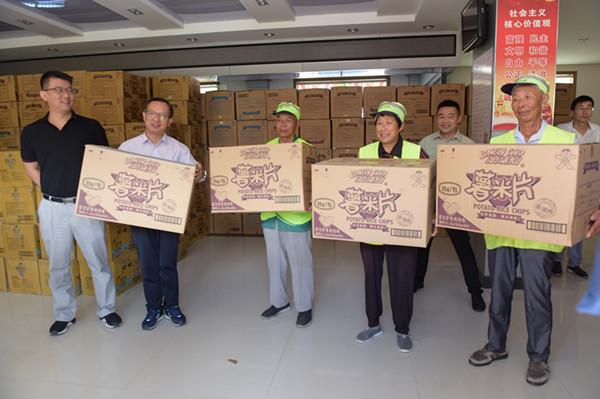 旺旺集团捐赠20万食品02
