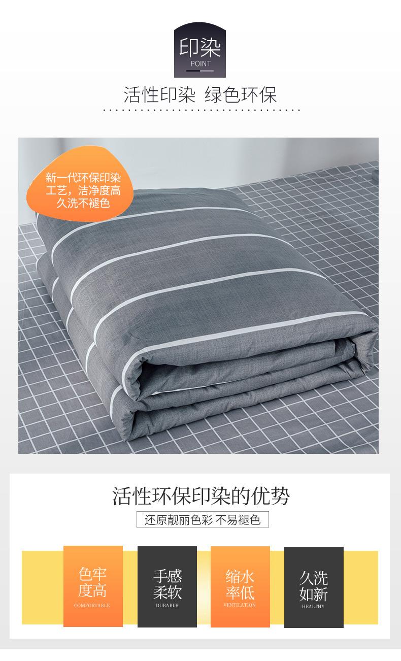 学生床三件套-032_06