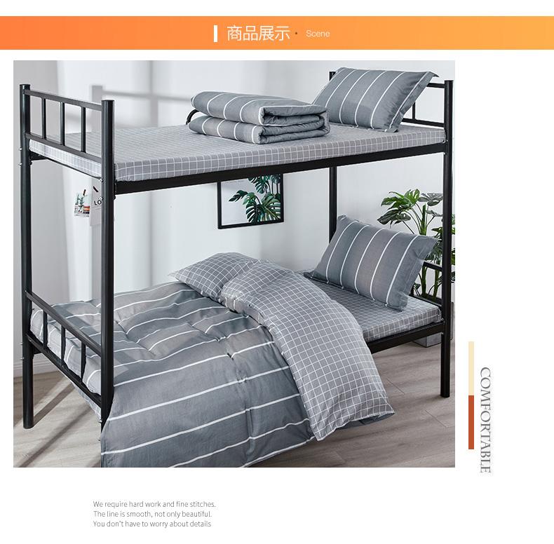 学生床三件套-032_08