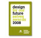 未来设计奖