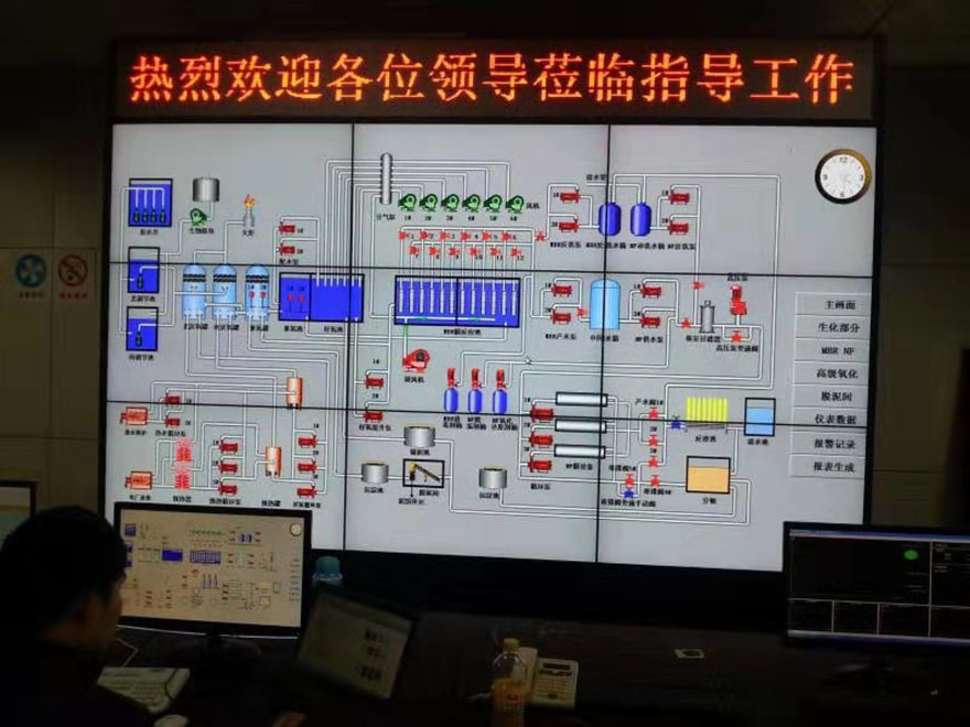 电气自动化-污水自动化处理