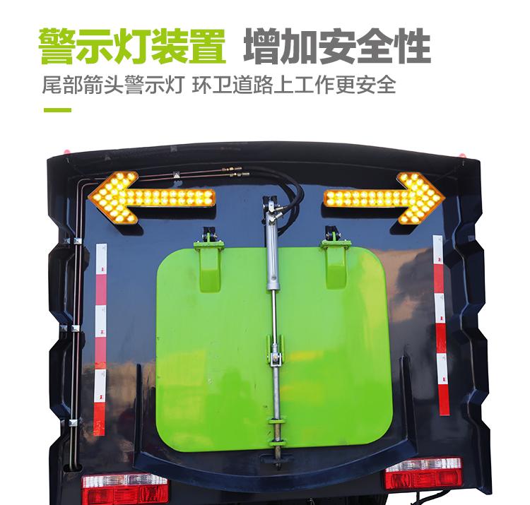011manbetx体育app模板-009