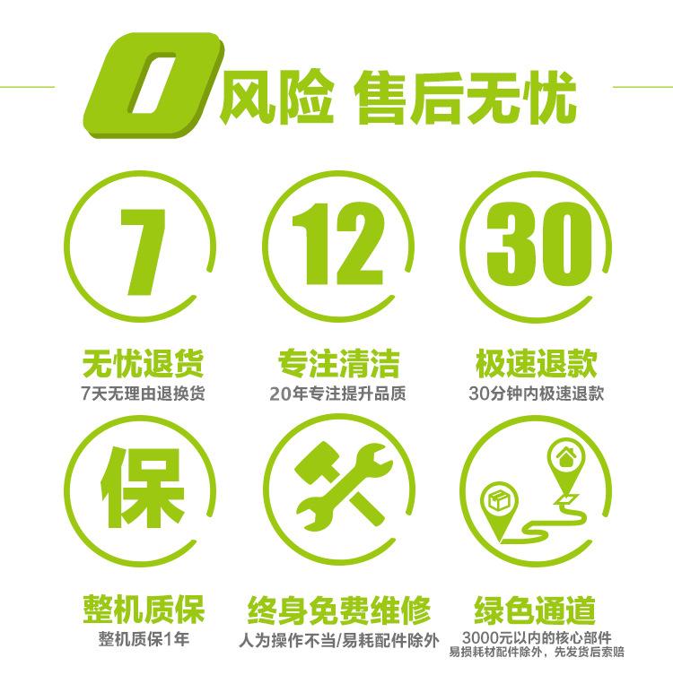 018manbetx体育app模板-015