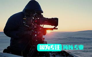 石家庄宣传片