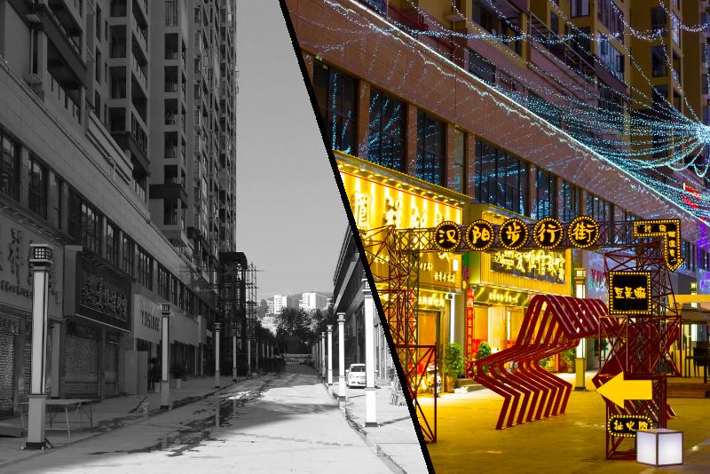 汉阳步行街图片-组1259