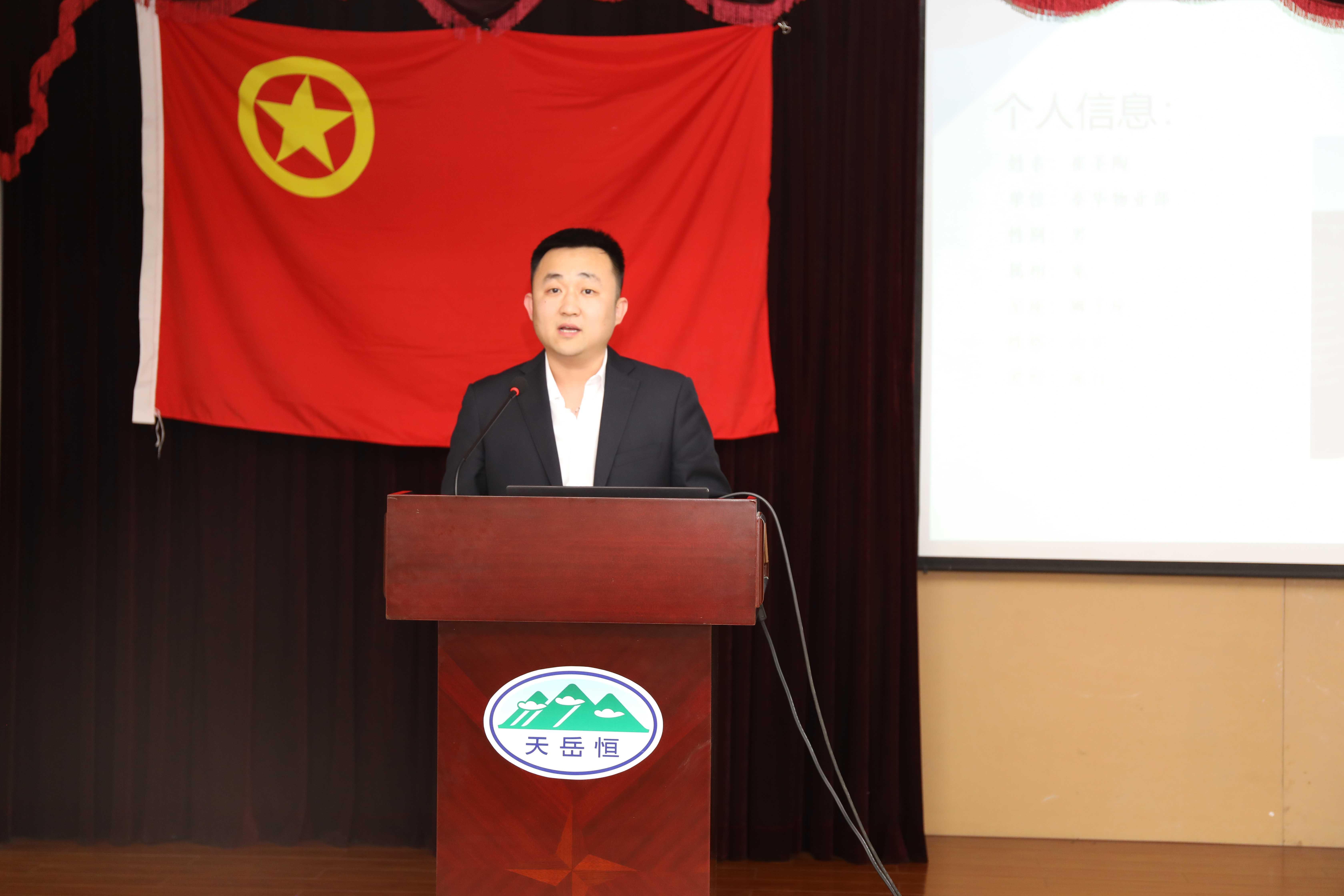 2018年度十优青年-8.泰华物业管理分公司物业部崔圣陶