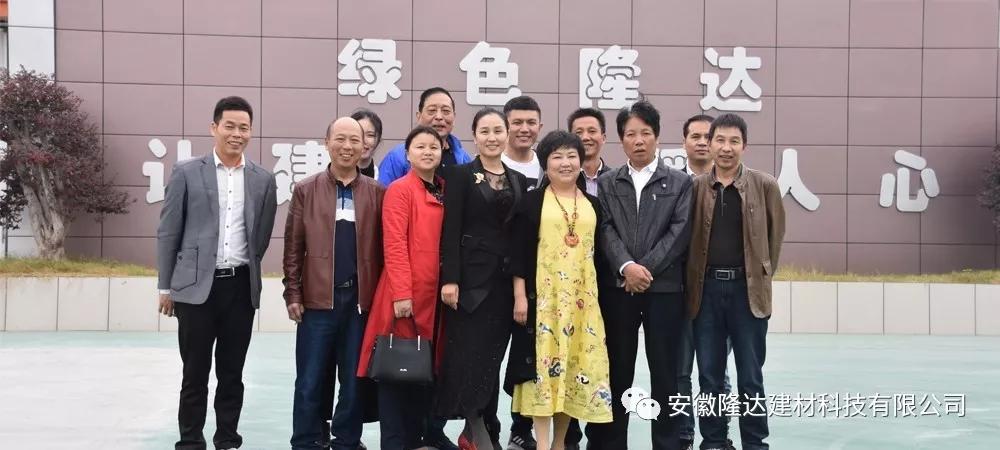 热烈欢迎湖南代理团队来我公司交流考察-热烈欢迎湖南代理团队来我公司交流考察1.webp