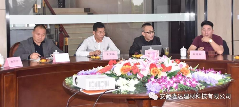 热烈欢迎湖南代理团队来我公司交流考察-热烈欢迎湖南代理团队来我公司交流考察4.webp